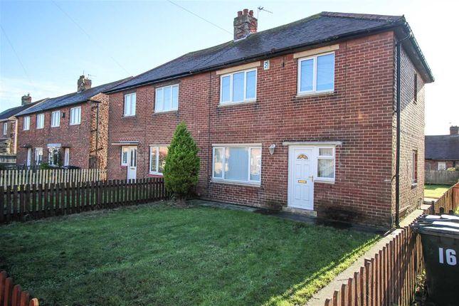 Thumbnail Semi-detached house to rent in Elizabeth Crescent, Dudley, Cramlington
