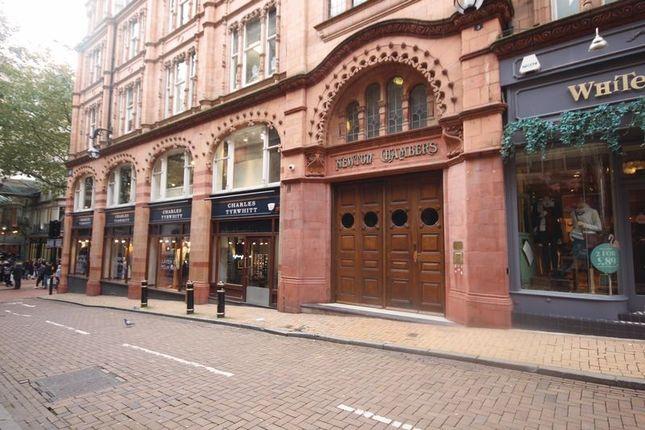 Thumbnail Flat to rent in City Plaza, Cannon Street, Birmingham