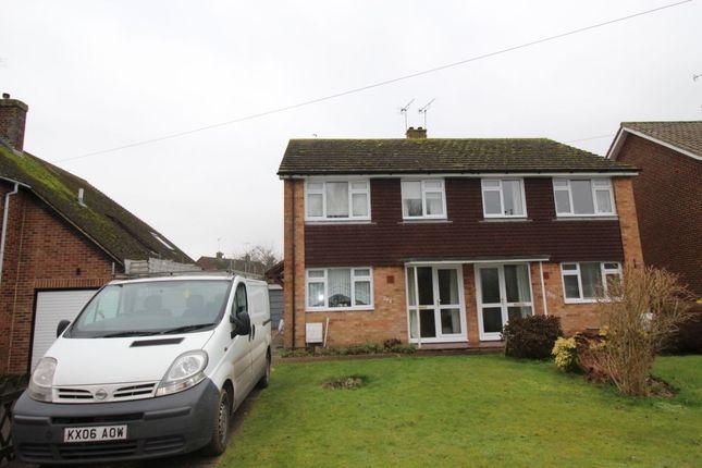 Thumbnail Semi-detached house to rent in Canterbury Road, Kennington, Ashford
