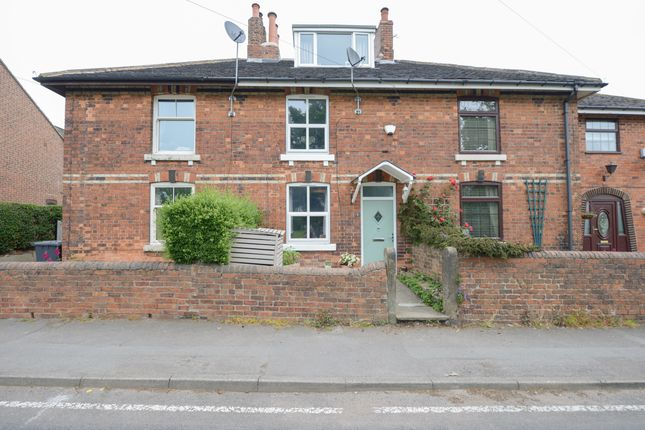 Front of Main Road, Cutthorpe, Chesterfield S42