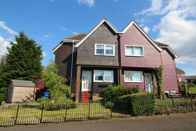Thumbnail Semi-detached house for sale in Bellfield Road, Coalburn, Lanark