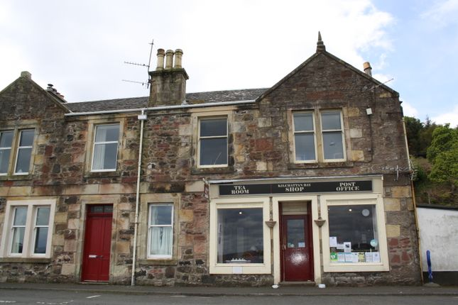 Thumbnail Cottage for sale in Kilchattan Bay Post Office, Isle Of Bute