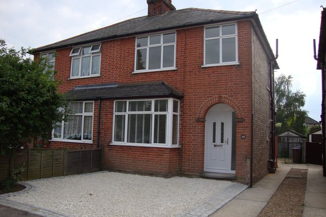Thumbnail Property to rent in Bernard Crescent, Ipswich