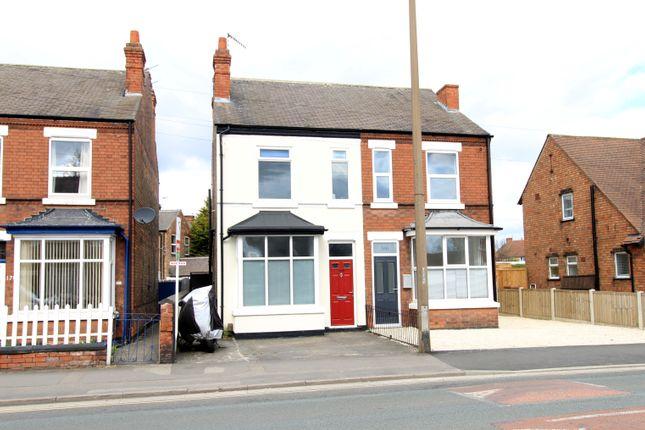 Thumbnail Semi-detached house for sale in Tamworth Road, Long Eaton, Nottingham