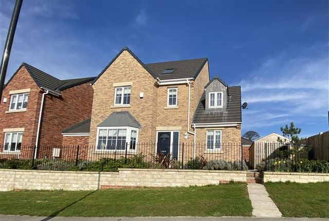Thumbnail Detached house for sale in Upperthorpe Road, Killamarsh, Sheffield, South Yorkshire