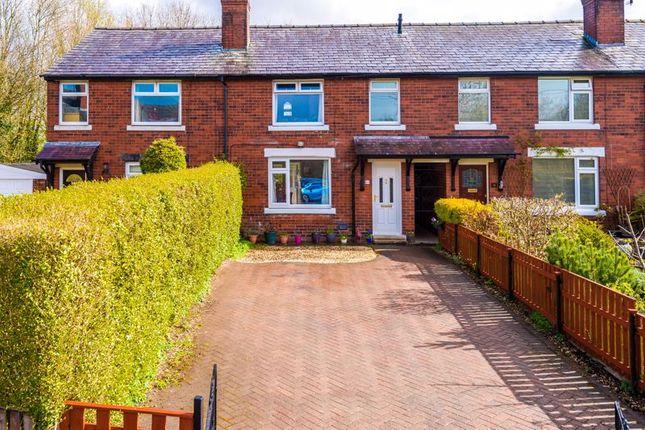 3 bed terraced house for sale in Springs Road, Chorley PR6