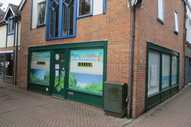 Thumbnail Office to let in To Let - Unit 4, Croft Court, Ross On Wye