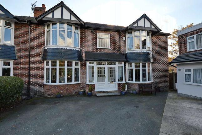 Thumbnail Semi-detached house for sale in Breeze Mount, Prestwich, Manchester