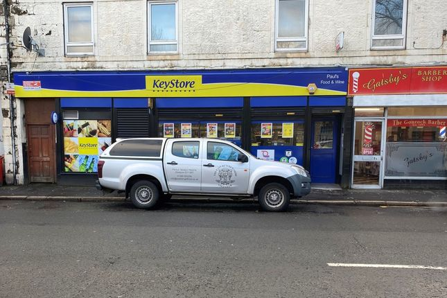 Thumbnail Retail premises for sale in Gourock, Renfrewshire