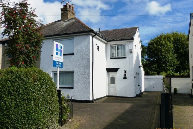 Thumbnail Semi-detached house for sale in Bradford Road, East Bierley, Bradford, West Yorkshire.