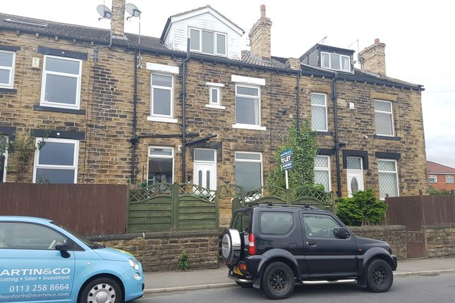 Thumbnail Terraced house to rent in Thorpe Road, Pudsey