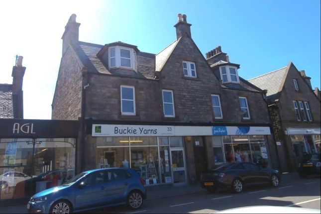 Thumbnail Flat to rent in West Church Street, Buckie