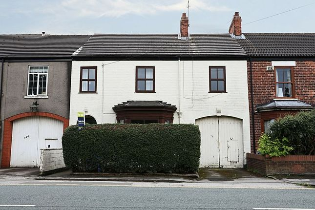 Thumbnail Terraced house for sale in Hull Road, Hessle