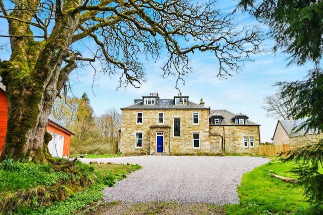 Thumbnail Property for sale in West Toun, Coalburn, Lanark