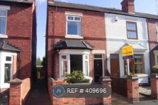 Thumbnail Terraced house to rent in Lincoln Grove, Radcliffe-On-Trent, Nottingham