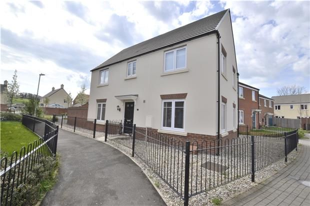 Thumbnail Detached house for sale in Regent Close, Brockworth, Gloucester