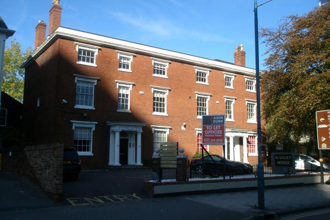 Thumbnail Office to let in Hagley House, 93-95 Hagley Road, Edgbaston