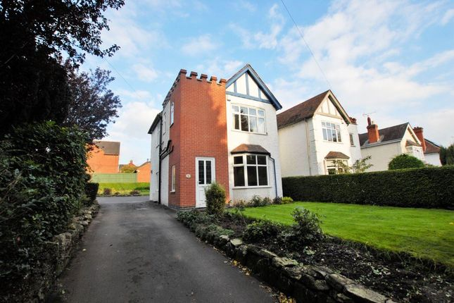 Thumbnail Property to rent in Highwood Road, Uttoxeter
