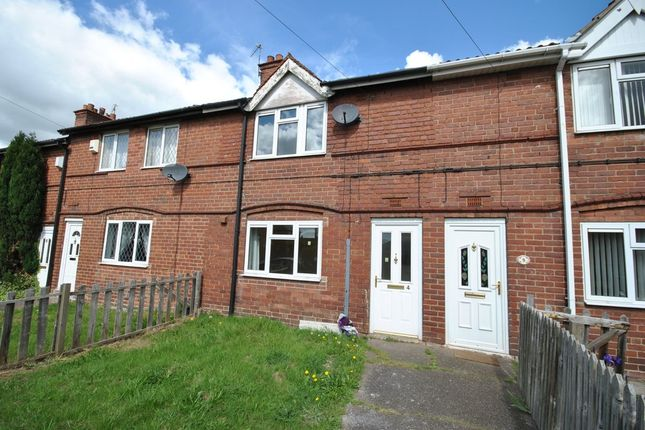 Thumbnail Terraced house to rent in Streatfield Crescent, Rossington, Doncaster