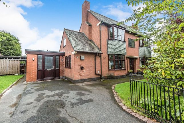Thumbnail Detached house for sale in Stratford Drive, Fulwood, Preston