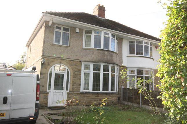 Thumbnail Semi-detached house to rent in King Lane, Leeds