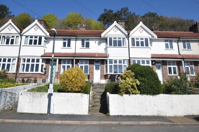 Thumbnail Terraced house to rent in 4 Brynglas Road, Llanbadarn Fawr, Aberystwyth