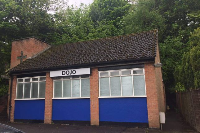 Thumbnail Leisure/hospitality to let in Reservoir Road, Cofton Hackett, Birmingham