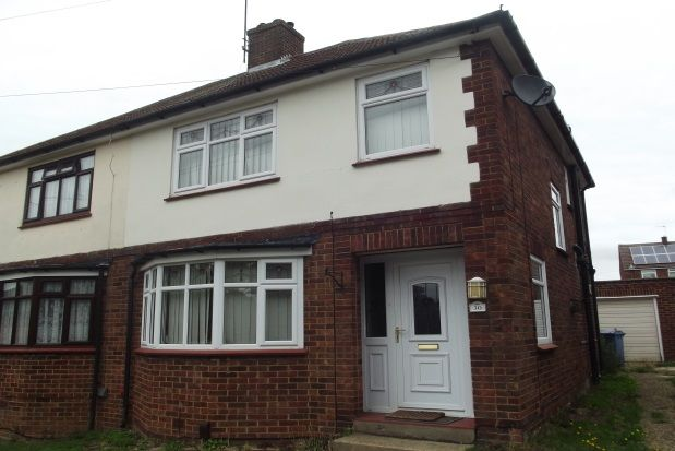Thumbnail Property to rent in Chesterfield Drive, Ipswich