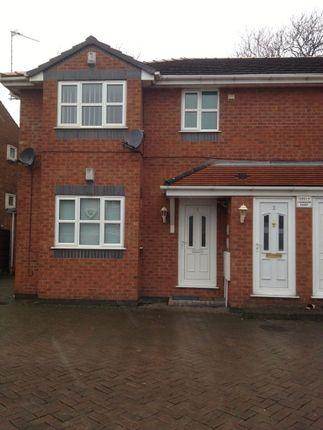 Thumbnail Flat to rent in Earnshaw Close, Ashton-Under-Lyne