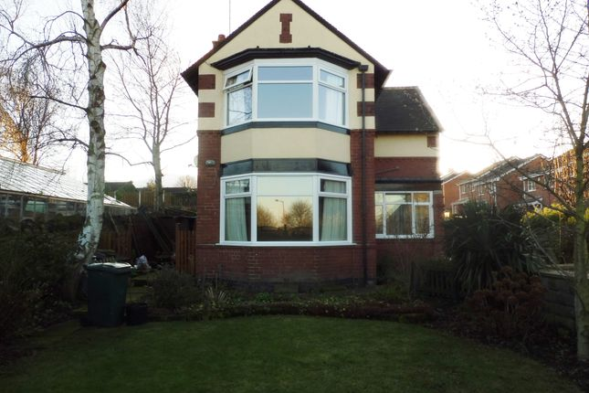 Front View of Margaret Road, Wombwell S73