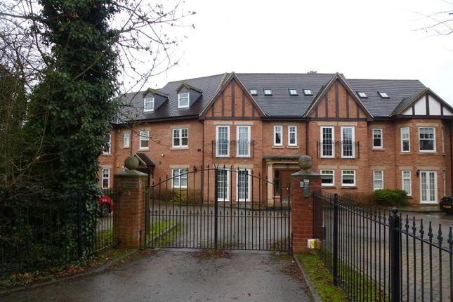 Thumbnail Flat to rent in The Gables, Alder Lane, Balsall Common