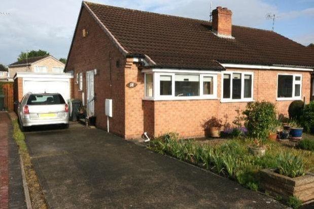 Thumbnail Semi-detached bungalow to rent in Elder Grove, Haxby, York