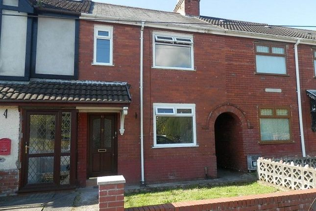 Thumbnail Terraced house to rent in Ramsey Road, Clydach, Swansea.