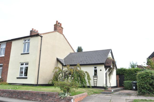 Thumbnail Semi-detached house for sale in Westhill Road, Kings Norton, Birmingham