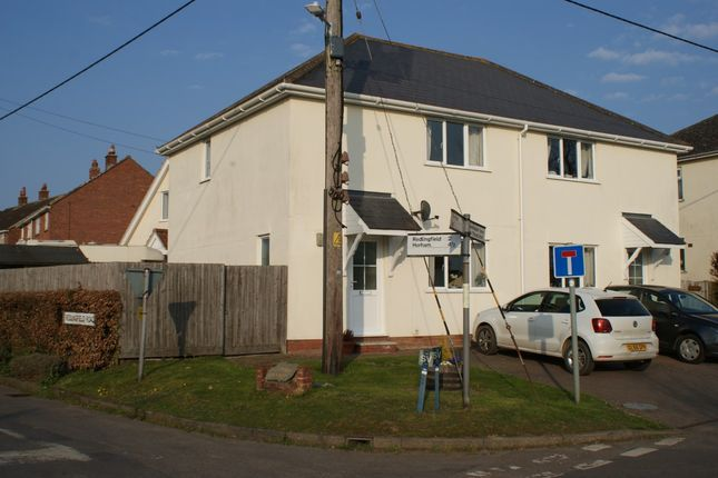 Thumbnail Terraced house to rent in Bulls Hall Road, Occold, Eye, Suffolk