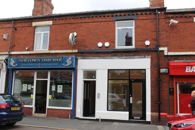 Thumbnail Flat to rent in Cambridge Road, St. Helens