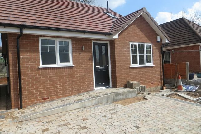 Thumbnail Detached house for sale in Harewood Close, Hall Green, Birmingham, West Midlands B28, Birmingham,