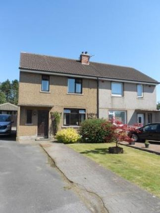 Thumbnail Semi-detached house to rent in Reoch Park, Springholm, Castle Douglas