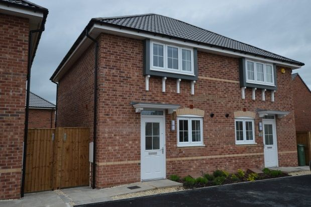 Thumbnail Semi-detached house to rent in Amber Close, Upton, Pontefract