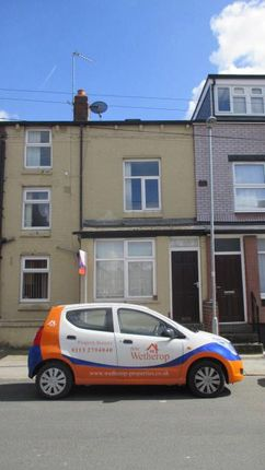 Thumbnail Terraced house to rent in Copperfield View, Leeds