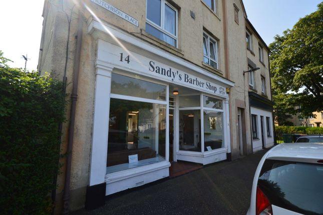 Thumbnail Retail premises for sale in Hutchison Place, Edinburgh