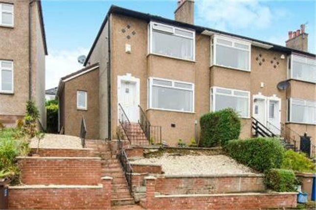 Thumbnail Semi-detached house for sale in Moray Drive, Clarkston, Glasgow, East Renfrewshire