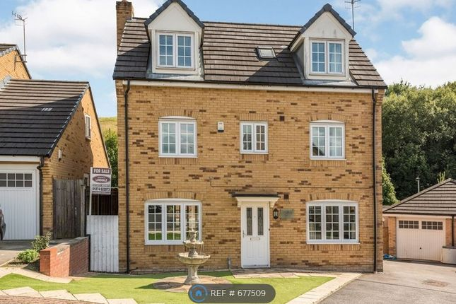 Thumbnail Detached house to rent in Calderwood Close, Shipley