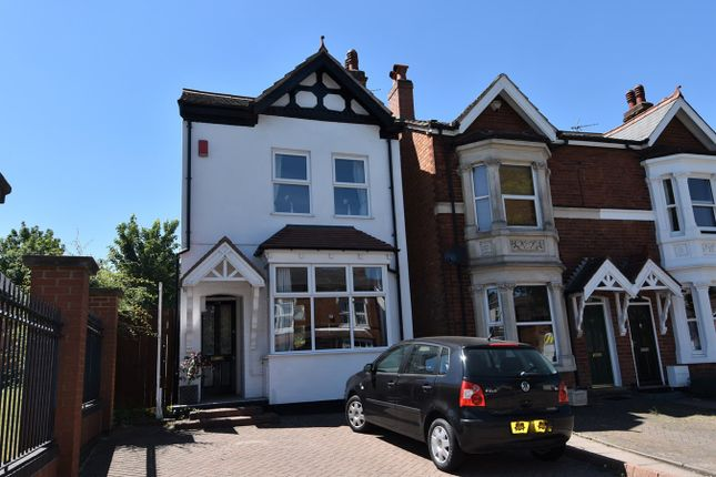 Thumbnail Detached house for sale in Station Road, Kings Norton, Birmingham