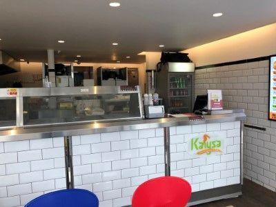 Restaurant/cafe for sale in Lawrence Avenue, Awsworth, Nottingham