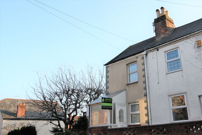 Thumbnail End terrace house to rent in East Wonford Hill, Heavitree, Exeter, Devon