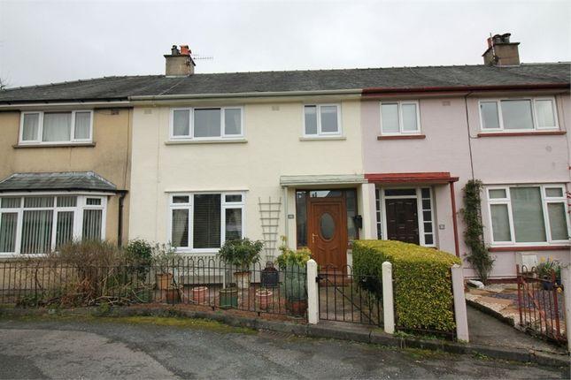 Thumbnail Terraced house for sale in 20 Latrigg Close, Keswick, Cumbria