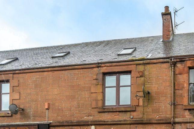 Photo 19 of St. Clares Court, Sinclairston, Ochiltree, Cumnock KA18