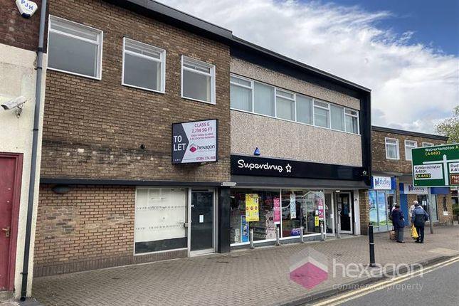 Thumbnail Retail premises to let in 8 Market Street, Kingswinford