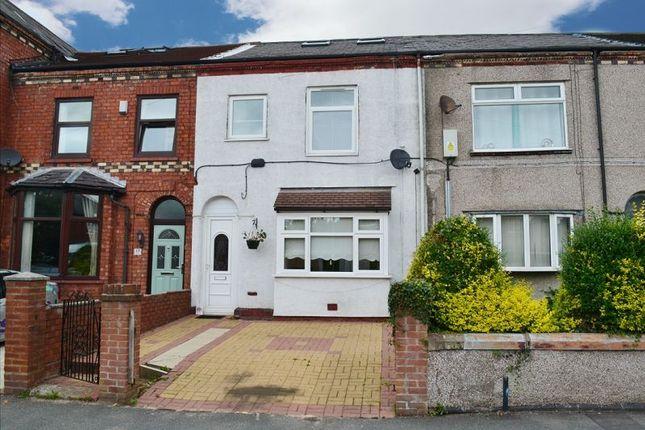 Thumbnail Terraced house to rent in Kingsdown Road, Abram